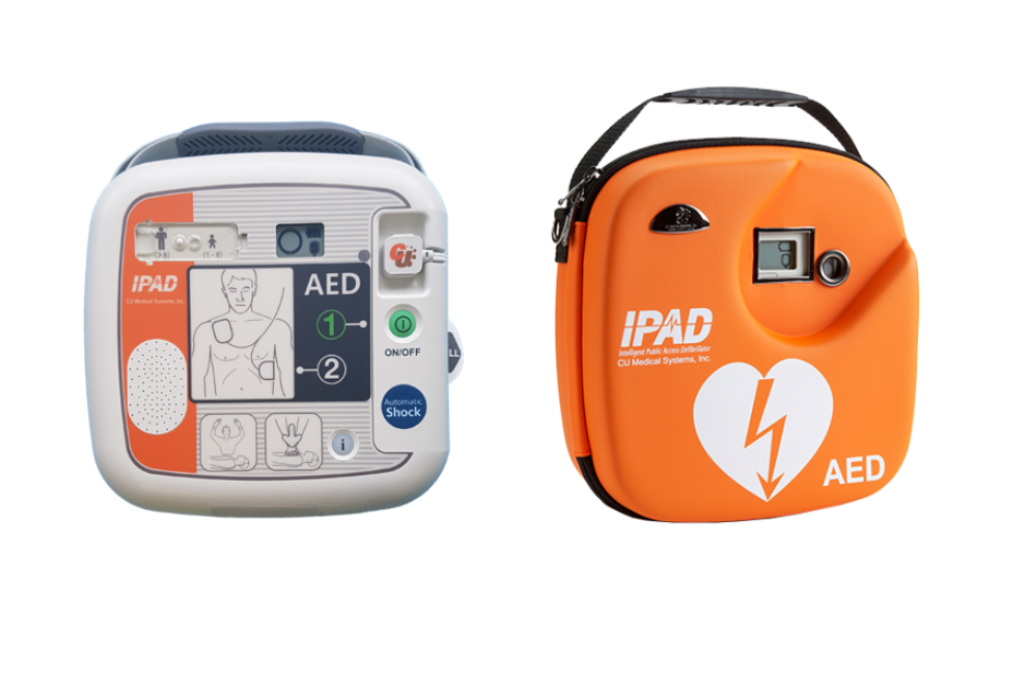 Photo of the defibrillator we have just bought !