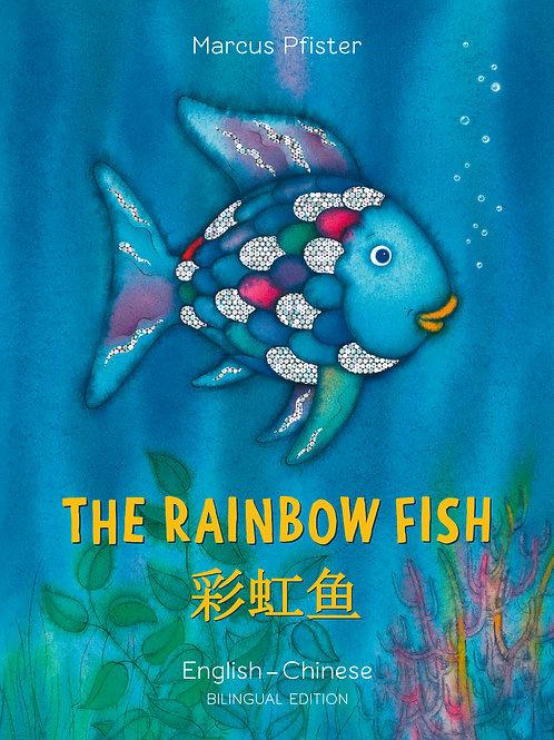 The Rainbow Fish 彩虹鱼