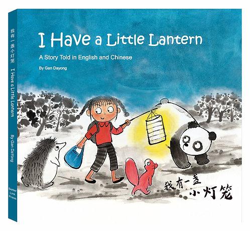 I Have a Little Lantern 我有一盏小灯笼