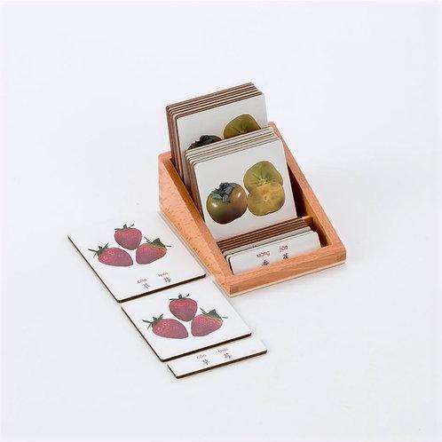 Wooden Three-Segment Card: Fruit 木制语文三段卡:水果卡