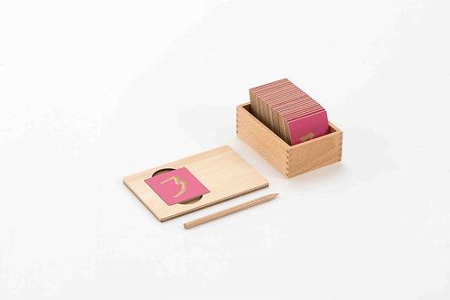 笔画描写板套盒     Wooden Chinese Strokes Tracing Cards Set