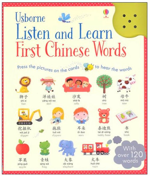 Listen & Learn First Chinese Words (Audiobook)