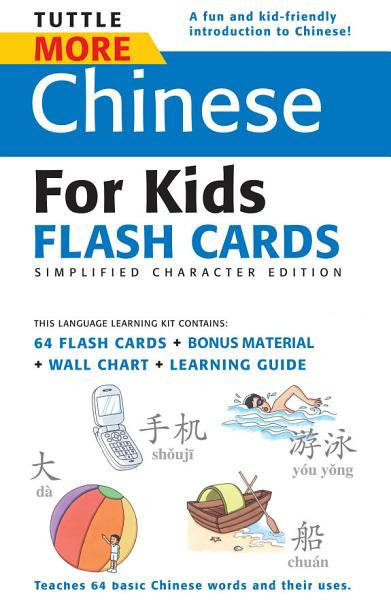 More Chinese for Kids Flash Cards (Simplified Character Edition)