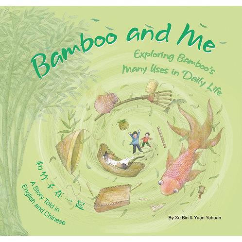 Bamboo and Me 和竹子在一起