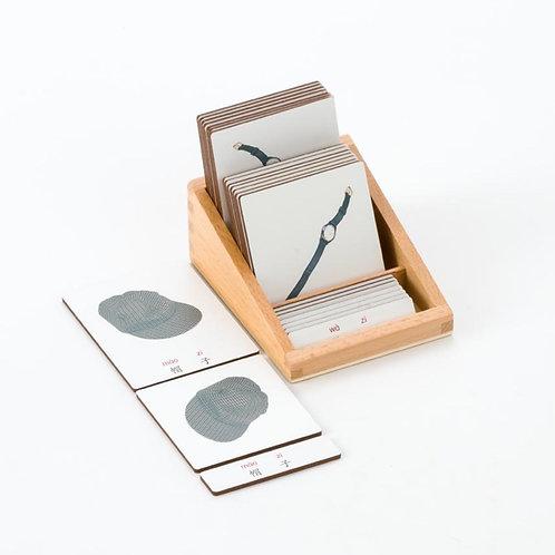 Wooden Three-Segment Card: Clothing 木制语文三段卡:衣物卡