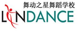 lindance-logo (1).jpg