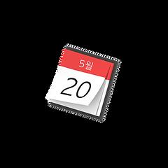 calendar_H_960_black.png