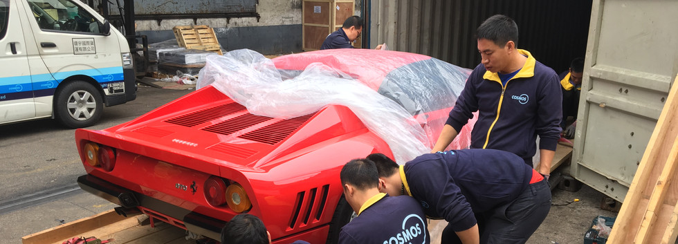 Ferrari: Under the skin | City of Dreams Macau