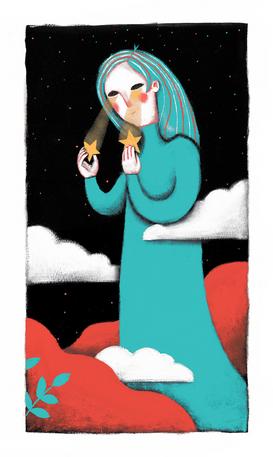 'Cosmic Love' (2018)