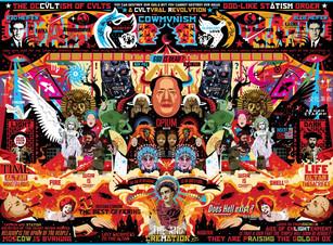 Artboy Kazu Livingstone Mc Invisible Revolution Flix Artist Graphic Vector Adobe Illustrator