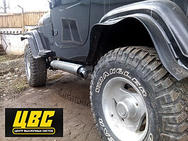 Кобры на Jeep