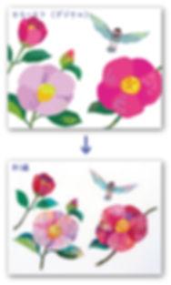 ラフ例_アートボード 1.jpg