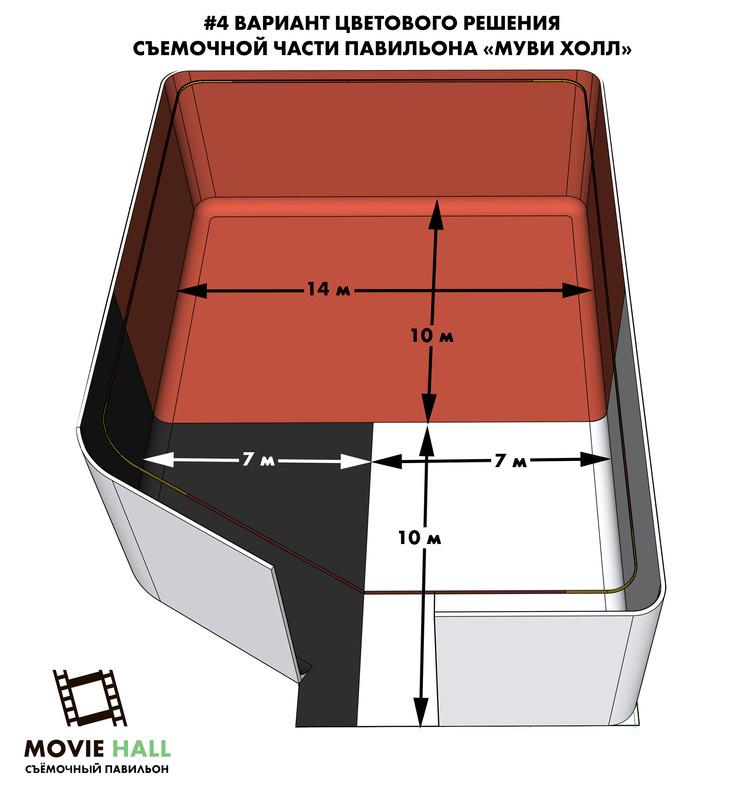 #4_красная_белая_черная.jpg