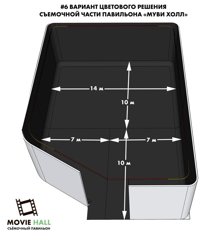 #6_черная.jpg