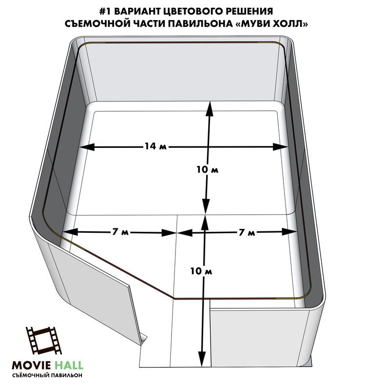 #1_белая.jpg