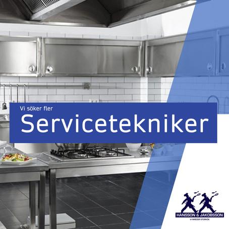 Erfaren servicetekniker? Välkommen till oss!