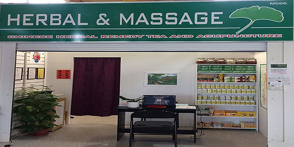 Chinese massage Sheffield city