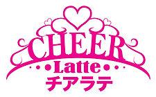CheerLatte Logo.jpg