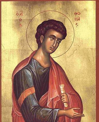 Икона Апостола Фомы Дидима