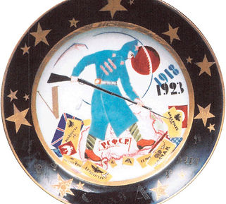 Тарелка Пятая годовщина Красной Армии