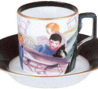 Чашка с блюдцем труда и отдыха