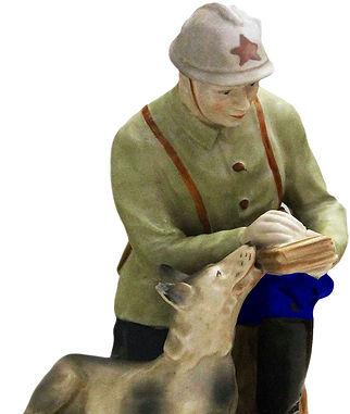 Фарфоровая статуэтка Пограничник