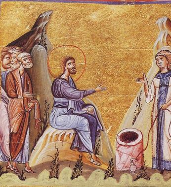 Икона Фотины Самаряныня