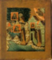 Продать икону