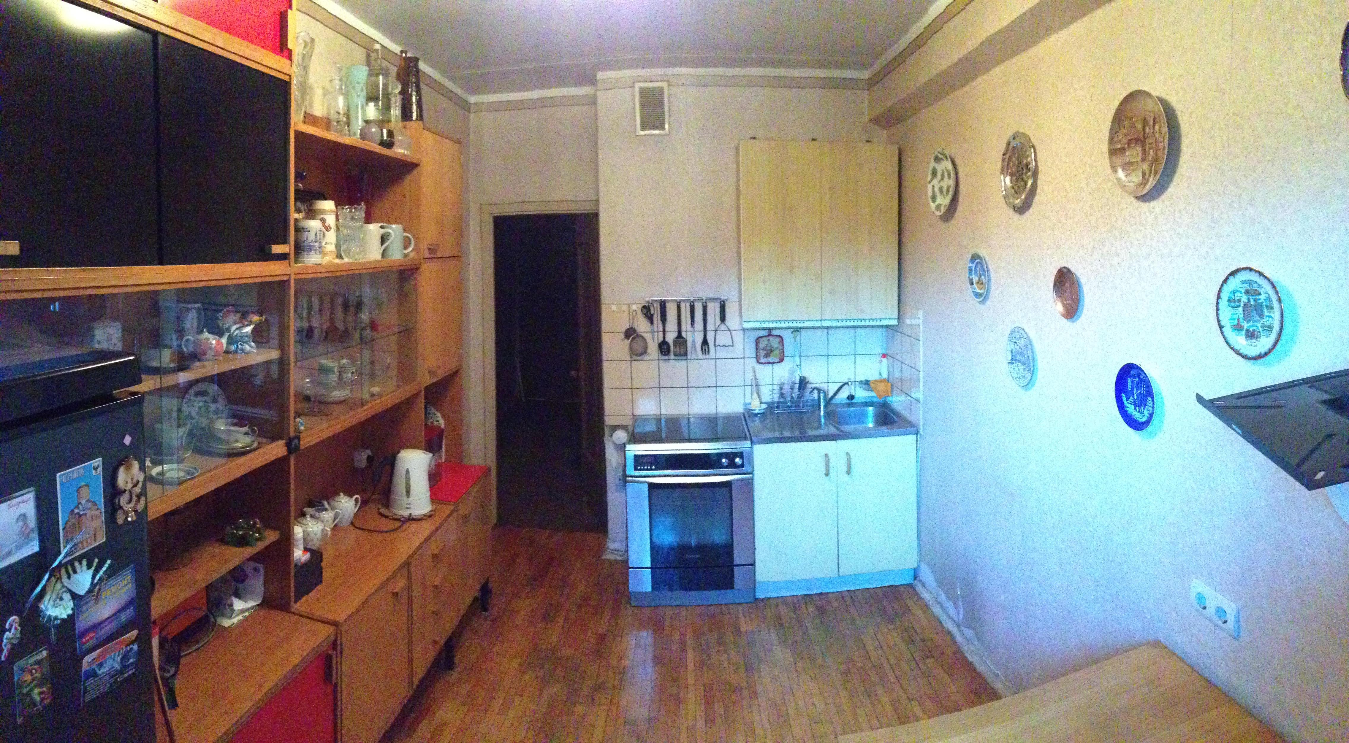 Недвижимость в Москве купить