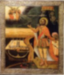Выкуп икон