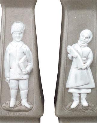 Фарфоровые вазочки Делегат и Делегатка