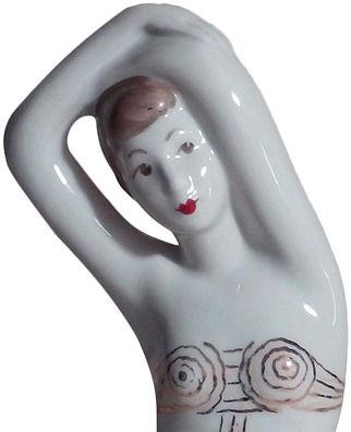 Фарфоровая статуэтка Гимнастка
