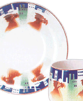 Фарфоровая чашка с блюдцем с рисунком «У