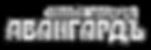 Галерея Авангард предлагает услуги по скупке картин. У нас вы можете быстро и дорого продать картины известных художников различных эпох от старых мастеров до шестидесятников. Онлайн оценка по фото. Всегда бесплатный выезд искусствоведа. Деньги сразу! Телефоны: +7 495 920 59 56 / + 7 985 920 59 56 (Viber, WhatsApp)