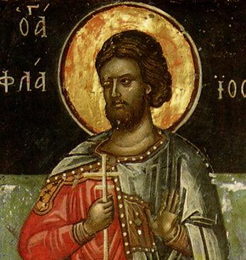 Икона Флавия Севастийского