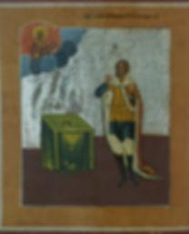 Скупка икон