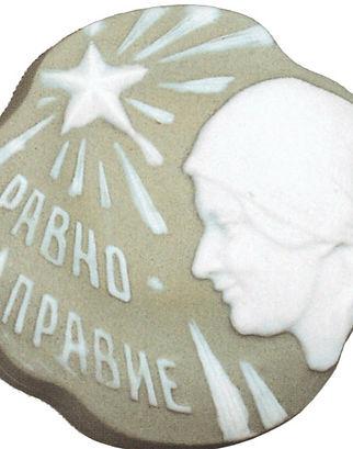 Фарфоровая шкатулка голова работницы