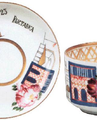Фарфоровая чашка ВСХ выставка. 1923