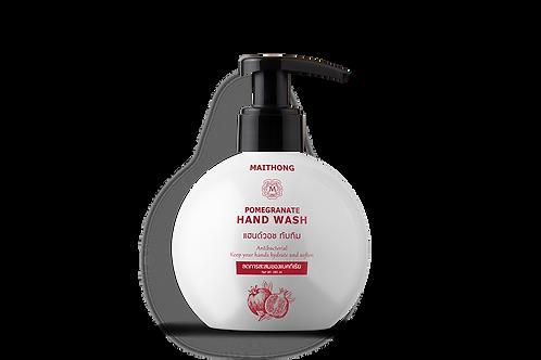 Maithong Hand Wash (Pomegranate)