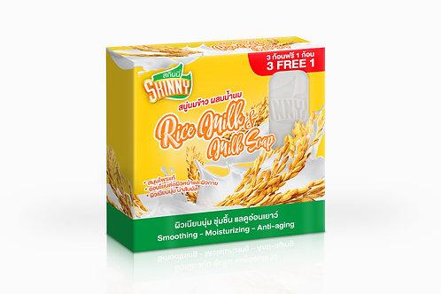 Skinny Rice Milk & Milk Soap