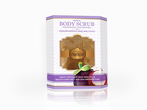 Maithong Parnn Vimarn Body Soap Scrub (Mangosteen and Thanaka)