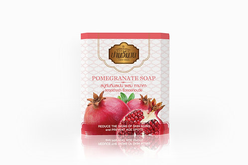 Maithong Parnn Vimarn Soap (Pomegranate and Thanaka)