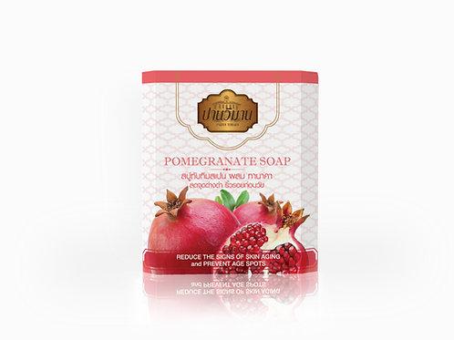 Maithong Parnn Vimarn Soap (Pomegranate and Thanaka)