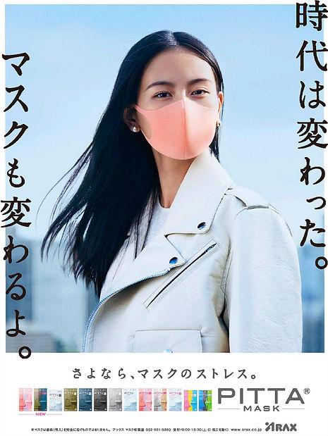 poster_img.jpg