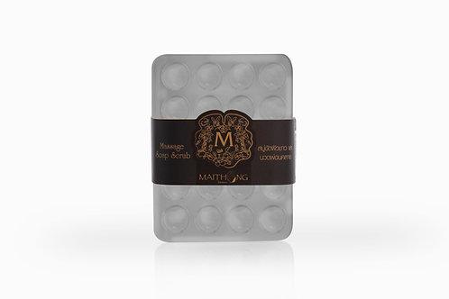 Maithong Massage Soap Scrub (Charcoal)