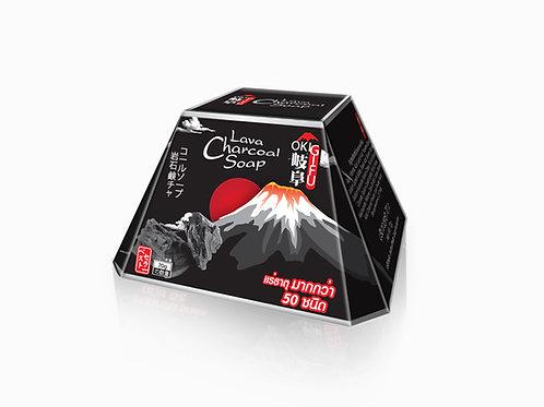 Gifu Lava Charcoal Soap