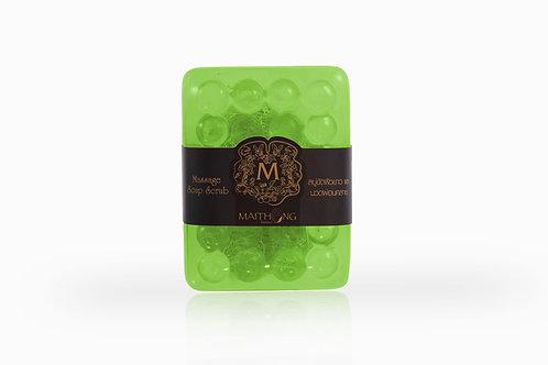 Maithong Massage Soap Scrub (Aloe Vera)