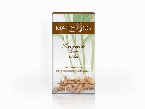 Maithong Turmeric Soap