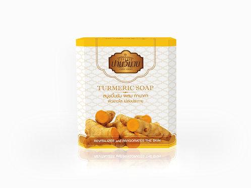 Maithong Parnn Vimarn Soap  (Turmeric and Thanaka)