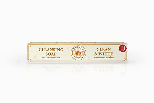 Quincy Queen Cleansing Soap ( 100g x 2 pcs )